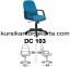 Kursi Direktur Chairman DC 103