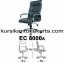 Kursi Direktur Chairman EC 8000 A