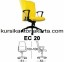 Kursi Manger Chairman EC 20 A
