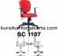 Kursi Sekretaris  Chairman SC 1107