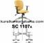 Kursi Sekretaris  Chairman SC 1107 A