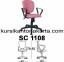 Kursi Sekretaris Chairman SC 1108