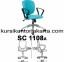 Kursi Sekretaris Chairman SC 1108 A