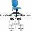 Kursi Sekretaris Chairman SC 1109