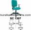 Kursi Sekretaris Chairman SC 1307