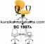 Kursi Sekretaris Chairman SC 1507 A