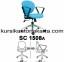 Kursi Sekretaris Chairman SC 1508 A