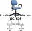 Kursi Sekretaris  Chairman SC 508