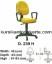 Kursi Staff & Sekretaris Indachi D 239 H